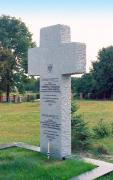 Pavlivka. Memorial cross to residents Porytsk, Volyn Region, Monuments