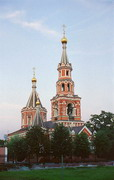 Dniprodzerzhynsk. St. Nicholas Cathedral and bell, Dnipropetrovsk Region, Cities