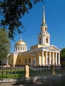 Dnipropetrovsk. Transfiguration Cathedral, Dnipropetrovsk Region, Cities
