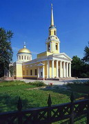 Dnipropetrovsk. Holy Transfiguration Cathedral founded by Empress Catherine II, Dnipropetrovsk Region, Cities
