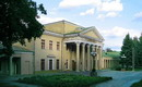 Dnipropetrovsk. Southern facade of former palace G. Potemkin, Dnipropetrovsk Region, Cities