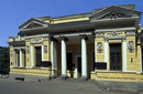 Dnipropetrovsk. Parade facades of Historical Museum building, Dnipropetrovsk Region, Museums