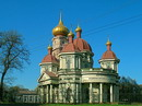 Dnipropetrovsk. Rear facade Nicholas (Bryansk) temple, Dnipropetrovsk Region, Churches