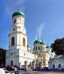 Dnipropetrovsk. Holy Trinity Church, Dnipropetrovsk Region, Cities