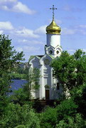 Dnipropetrovsk. St. Nicholas Church, Dnipropetrovsk Region, Churches
