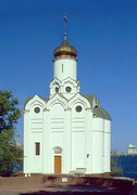 Dnipropetrovsk. Nicholas Church in northern cape of Monastery island , Dnipropetrovsk Region, Churches