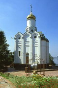 Dnipropetrovsk. St. Nicholas Church, Dnipropetrovsk Region, Cities