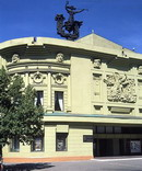 Dnipropetrovsk. Fragment of facade Ukrainian Music and Drama Theater, Dnipropetrovsk Region, Civic Architecture