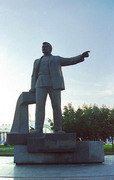 Dnipropetrovsk. Monument to G. Petrovsky, Dnipropetrovsk Region, Monuments