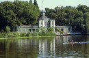 Dnipropetrovsk. Water station on Monastery island, Dnipropetrovsk Region, Cities