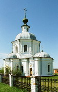 Kytayhorod. Rear facade of Assumption Church, Dnipropetrovsk Region, Churches