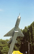 Novomoskovsk. Monument fighter, Dnipropetrovsk Region, Monuments