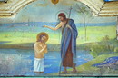 Novomoskovsk. Fragment of external painting of cathedral – baptism, Dnipropetrovsk Region, Churches