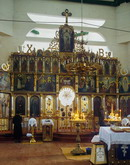 Novomoskovsk. Altar of Trinity Cathedral, Dnipropetrovsk Region, Churches