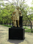 Zhovti Vody. Monument to A. Pushkin, Dnipropetrovsk Region, Monuments
