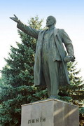 Kryvyi Rih. Order road goes comrades!, Dnipropetrovsk Region, Lenin's Monuments