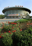 Kryvyi Rih. Building of circus, Dnipropetrovsk Region, Civic Architecture