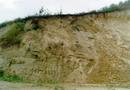 Kytayhorod. Wall of quarry on mountain Kalitva, Dnipropetrovsk Region, Geological sightseeing