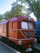 Dnipropetrovsk. Diesel of Children's railway, Dnipropetrovsk Region, Cities
