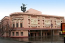 Dnipropetrovsk. Facade of Ukrainian Music and Drama Theater, Dnipropetrovsk Region, Cities
