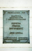 Andriivka. Security plate of Nativity Church, Donetsk Region, Churches