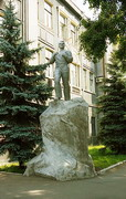 "Artemivsk. Monument geologist at building association ""Donbassgeologiya"", Donetsk Region, Monuments"