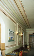 Artemivsk. Interior of operating room of former Azov-Don Commercial Bank, Donetsk Region, Civic Architecture