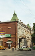 Artemivsk. Parade facades of former Azov-Don Commercial Bank, Donetsk Region, Civic Architecture