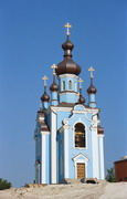 Bogorodychne. Church of Blessed Virgin Mary, Donetsk Region, Churches