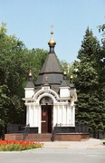 Donetsk. Chapel of St. Barbara, Donetsk Region, Churches