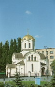 Donetsk. Church of St. Alexander Nevsky, Donetsk Region, Churches