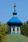 Donetsk. Dome of chapel St. Sergius Radonezhskyi, Donetsk Region, Churches