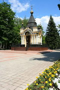 Donetsk. Chapel of in garden, Donetsk Region, Churches