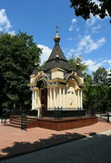 Donetsk. Side facade of chapel of St. Barbara, Donetsk Region, Churches