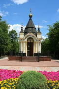 Donetsk. Parade facades of St. Barbara chapel, Donetsk Region, Churches