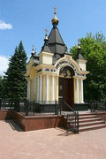 Donetsk. Modernistic chapel of St. Barbara, Donetsk Region, Churches