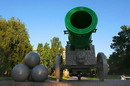 Donetsk. Tsar-cannon and ammunition, Donetsk Region, Monuments