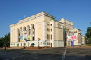 Donetsk. Russian academic theater of Opera and Ballet theater of A. Solovianenko, Donetsk Region, Cities