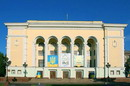 Donetsk. Parade facades of Opera and ballet theater, Donetsk Region, Cities