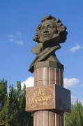 Donetsk. Monument to Alexander Pushkin, Donetsk Region, Monuments