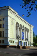 Donetsk. Russian Opera and ballet theater, Donetsk Region, Cities