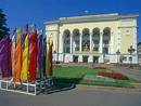 Donetsk. Academic Opera and ballet theater, Donetsk Region, Civic Architecture