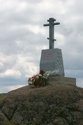 Kamiani Mohyly Reserve. Memorial Cross, Donetsk Region, Monuments