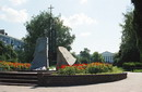 Kramatorsk. Monument to soldiers-afghans, Donetsk Region, Monuments