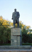 Makiivka. Monument to V. Lenin, Donetsk Region, Lenin's Monuments