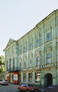 Mariupol. Parade facades of palace Azovstal, Donetsk Region, Cities