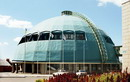 Mariupol. Dome sports complex, Donetsk Region, Cities