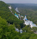 Sviatogirsk. View of monastery from monument Artem, Donetsk Region, National Natural Parks