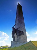 Savur-Mohyla. Chief obelisk and monument, Donetsk Region, Museums