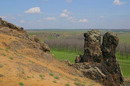 Starolaspa. Rocky outcrops, Donetsk Region, Geological sightseeing